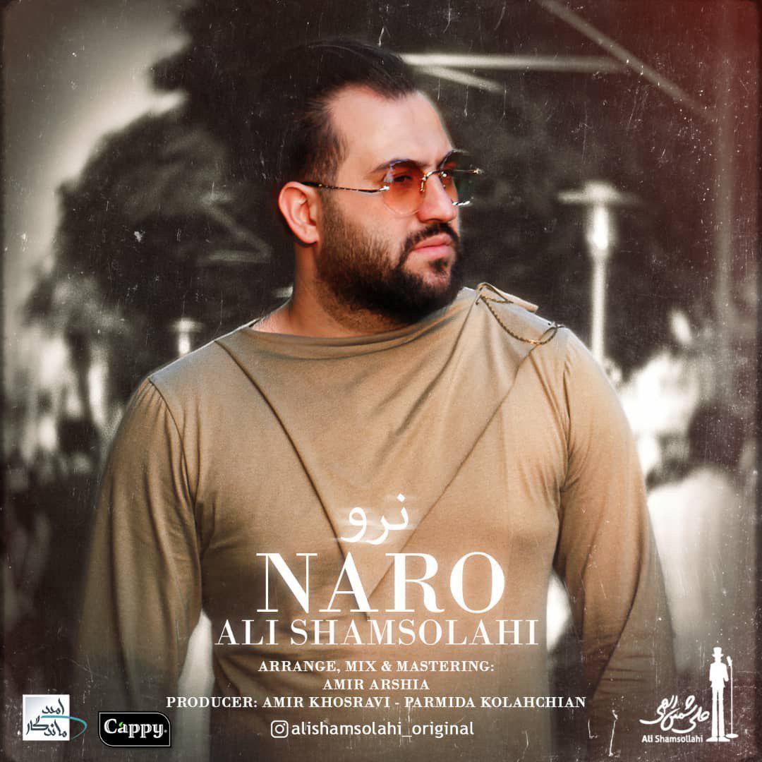 Ali Shamsolahi – Naro