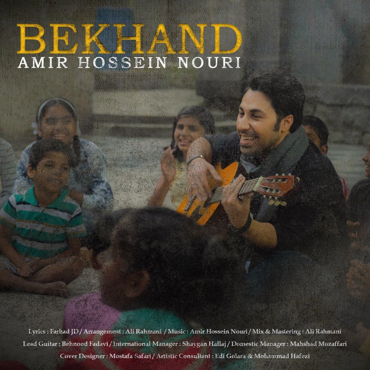 Amir Hossein Nouri – Bekhand