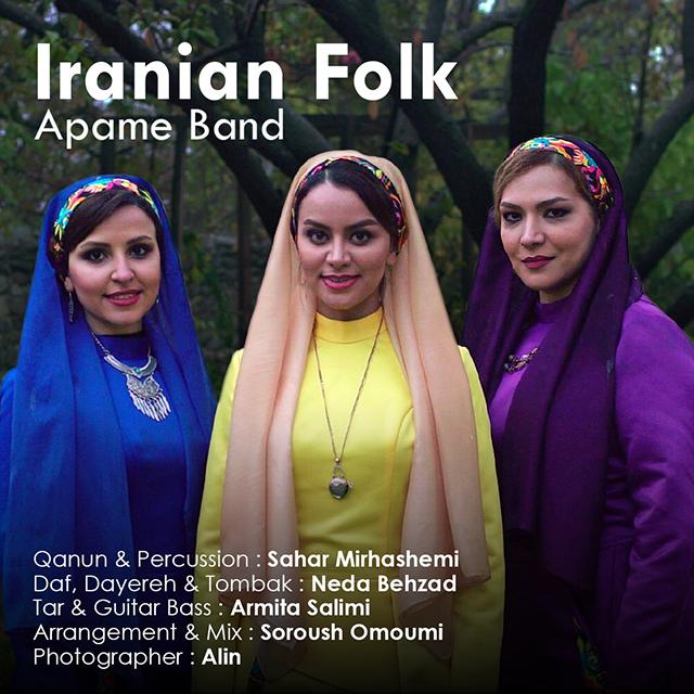 Apame Band – Iranian Folk