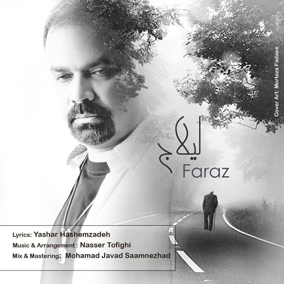 Faraz – Leylaaj