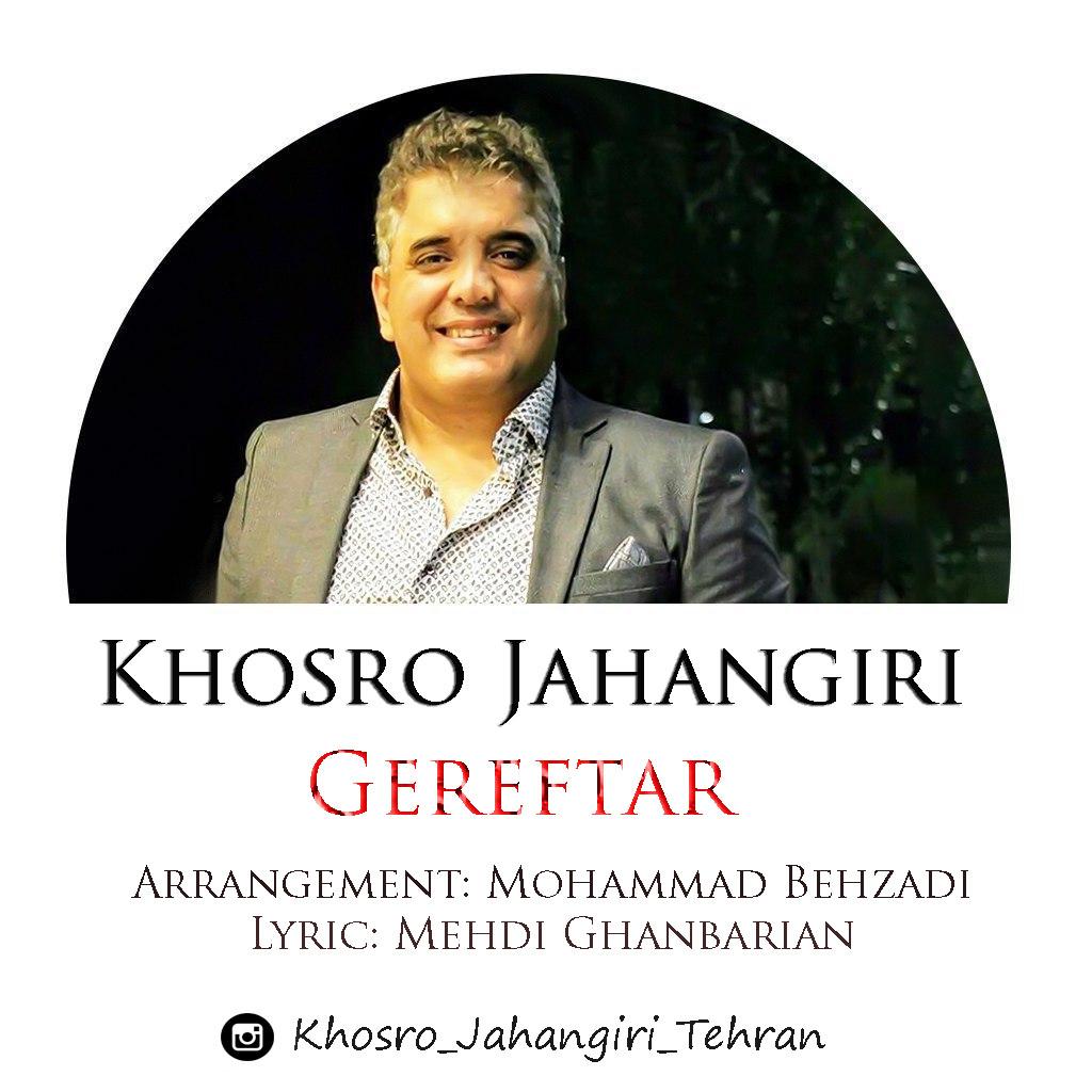 Khosro Jahangiri – Gereftar