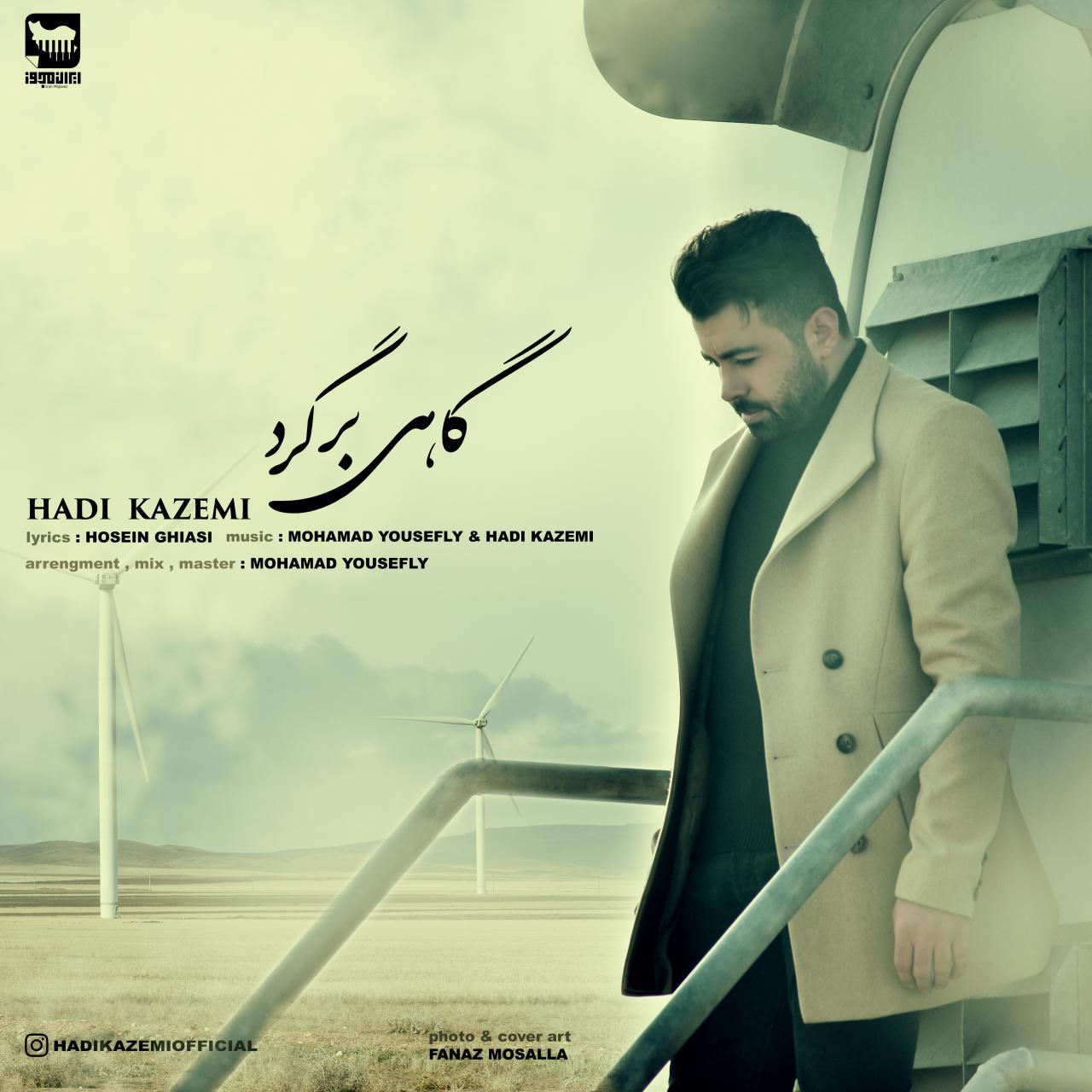 Hadi Kazemi – Gahi Bargard