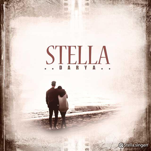Stella – Darya