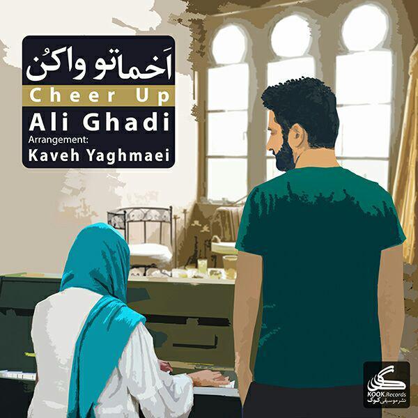 Ali Ghadi – Akhmato Vakon
