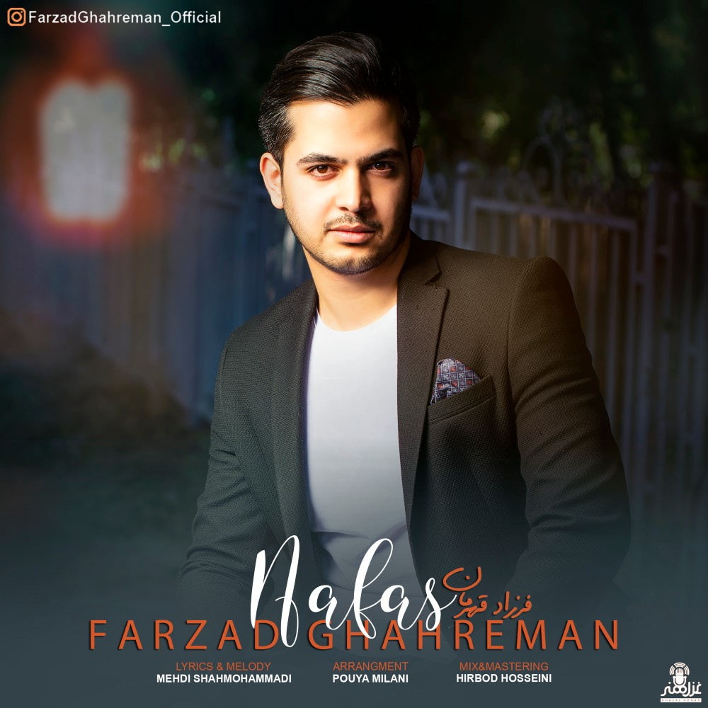 Farzad Ghahreman – Nafas