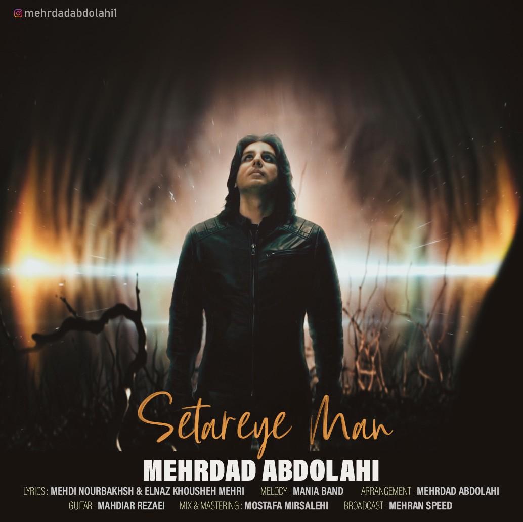 Mehrdad Abdolahi – Setareye Man