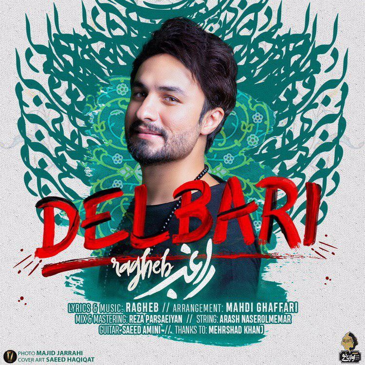 Ragheb - Delbari