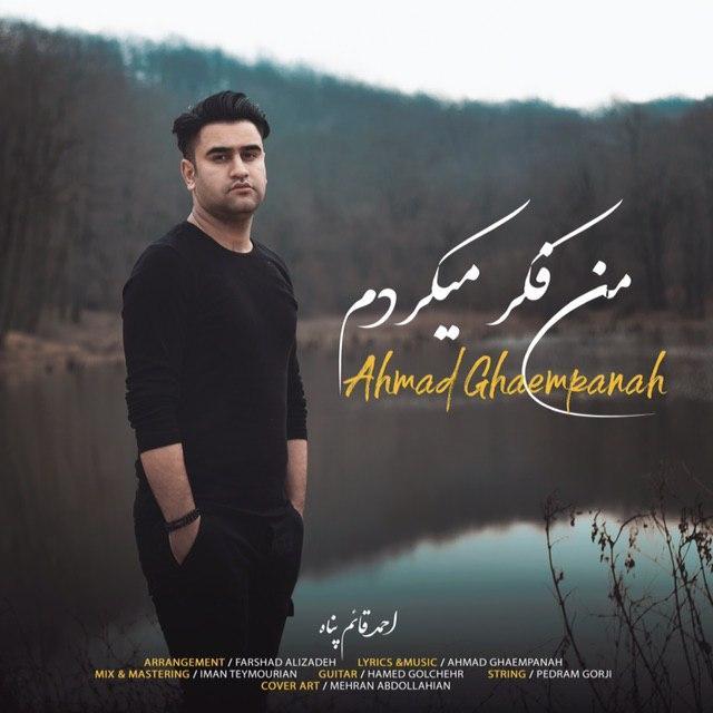 Ahmad Gaempanah – Man Fekr Mikardam