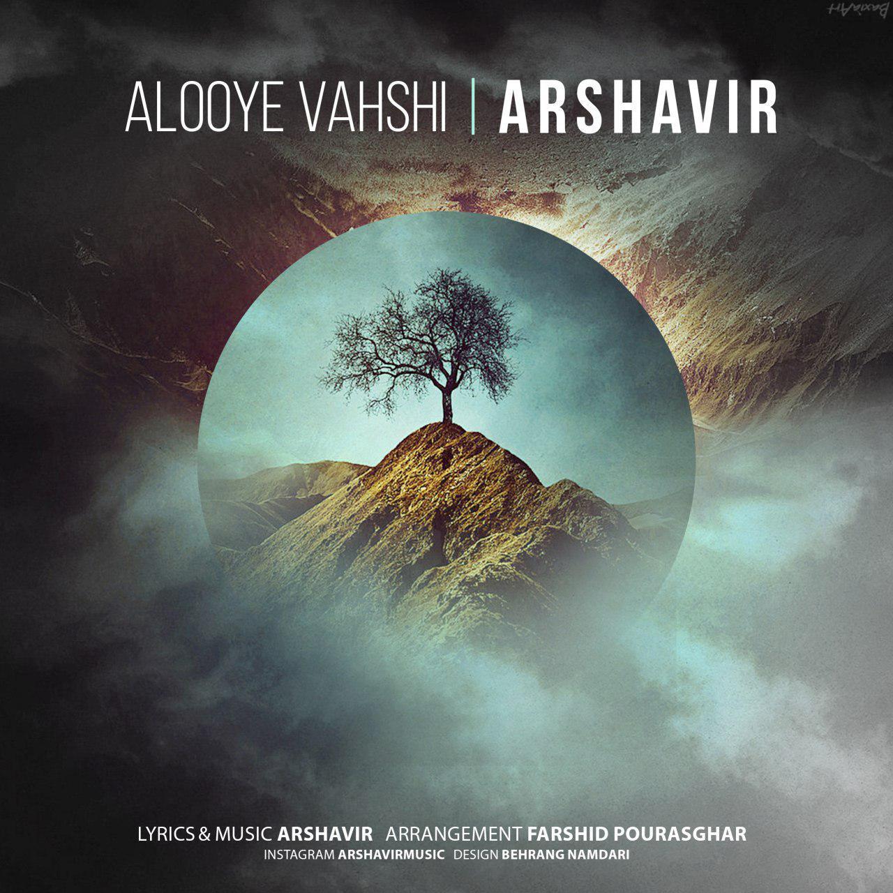 Arshavir – Alooye Vahshi