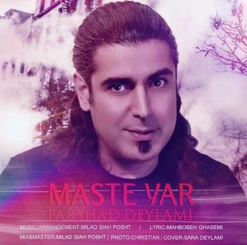 Farshad Deylami – Maste Yar