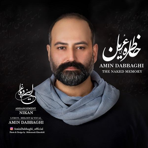 Amin Dabbaghi – Khatereye Oryaan
