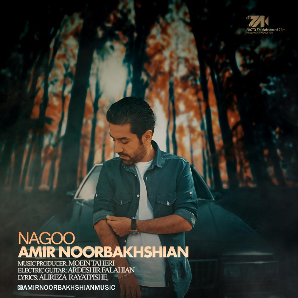 Amir Noorbakhshian – Nagoo (Video)