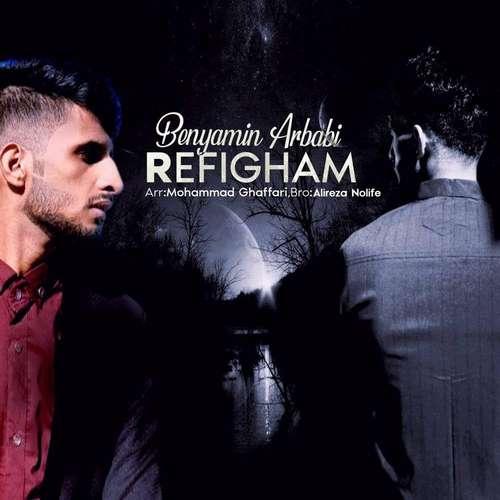 Benyamin Arbabi – Refigham