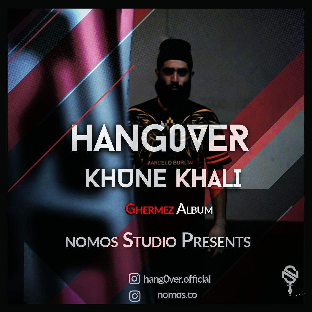Hang0ver – Khune Khali