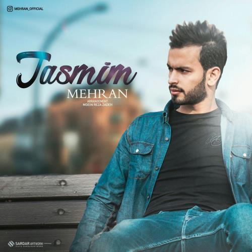Mehran – Tasmim