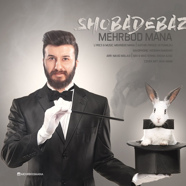Mehrbod Mana – Shobadebaz
