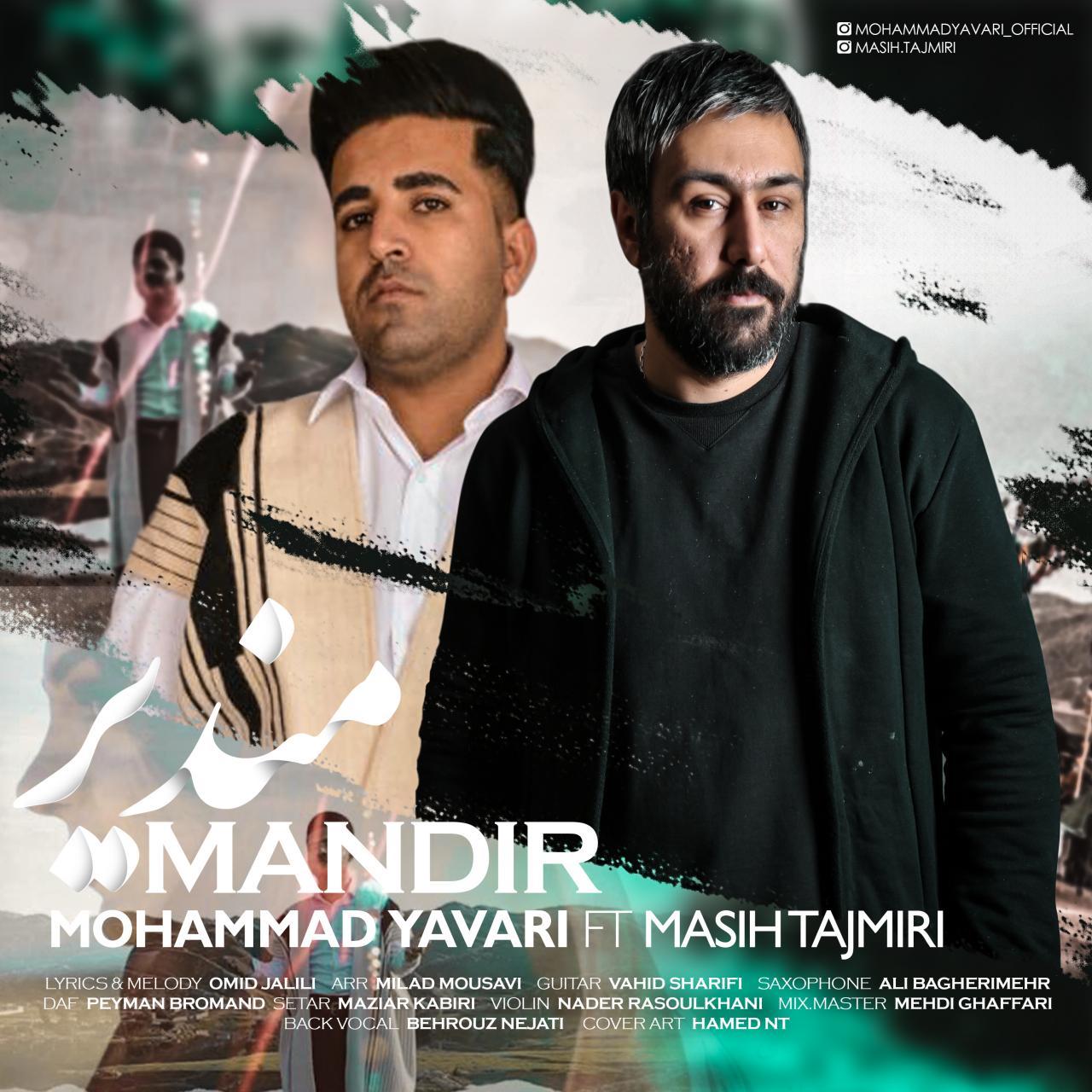Mohammad Yavari – Mandir (Ft Masih Tajmiri)