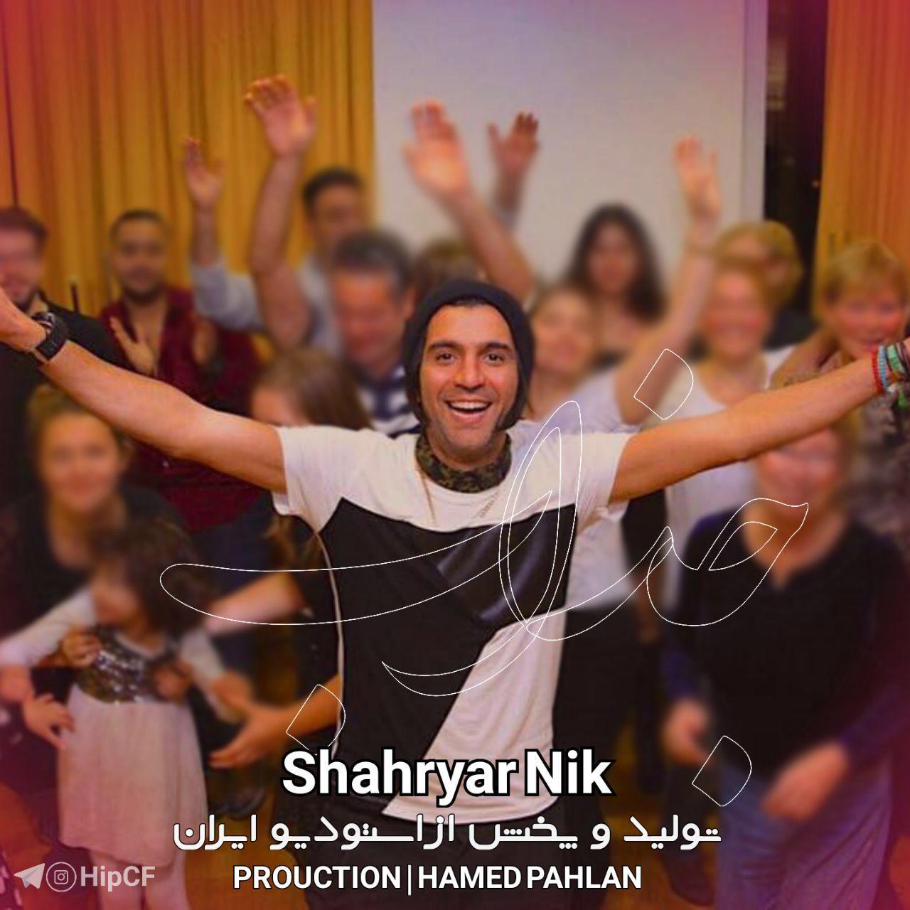 Shahriyar Nik – Jazab