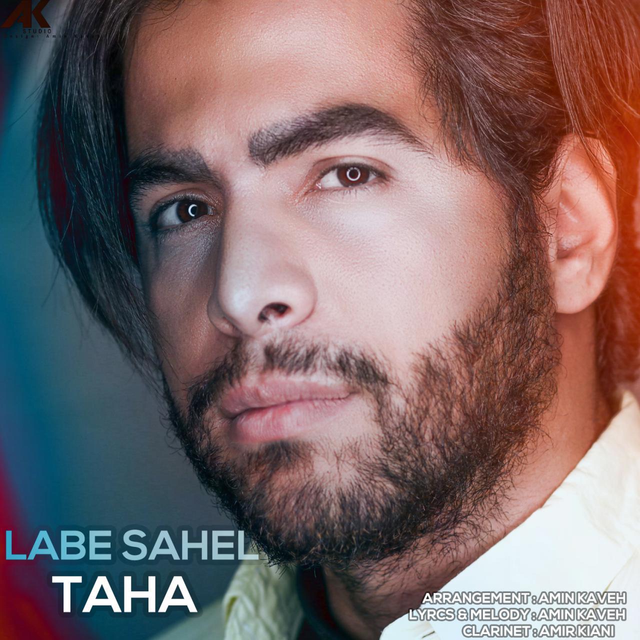 Taha – Labe Sahel