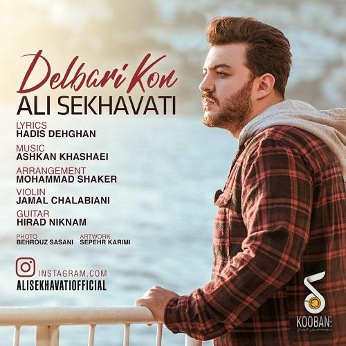 Ali Sekhavati – Delbari
