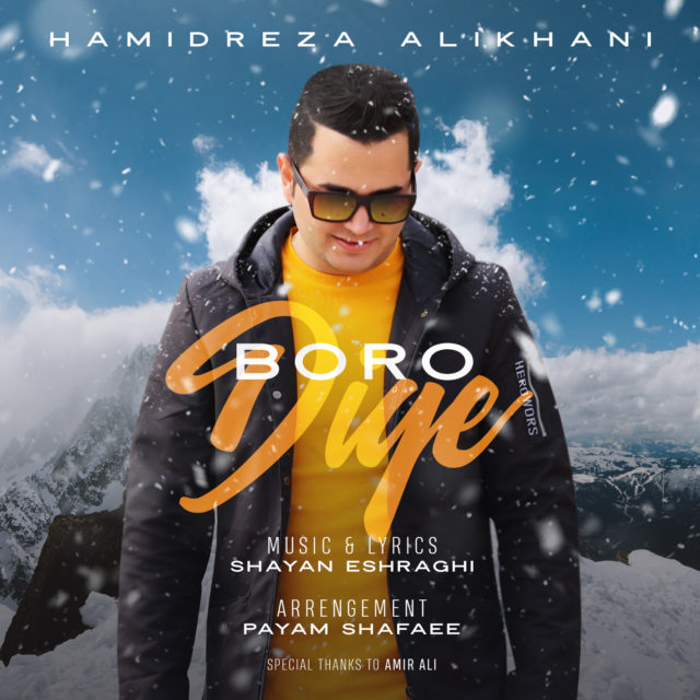 Hamidreza Alikhani – Boro Dige