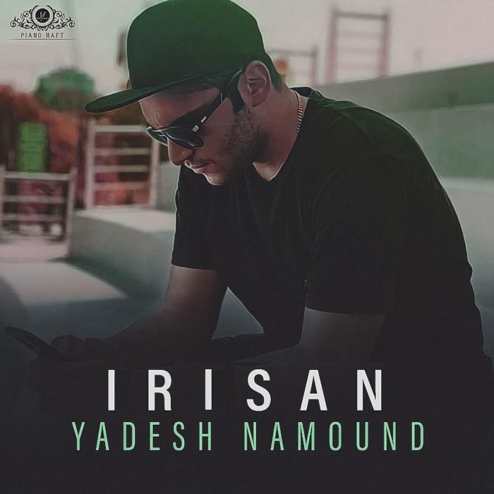 Irisan – Yadesh Namound