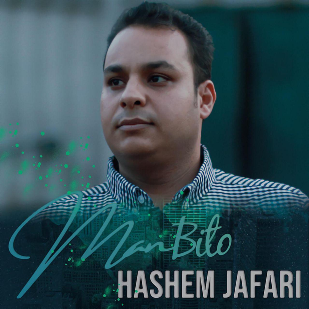 Hashem Jafari – Man Bi To