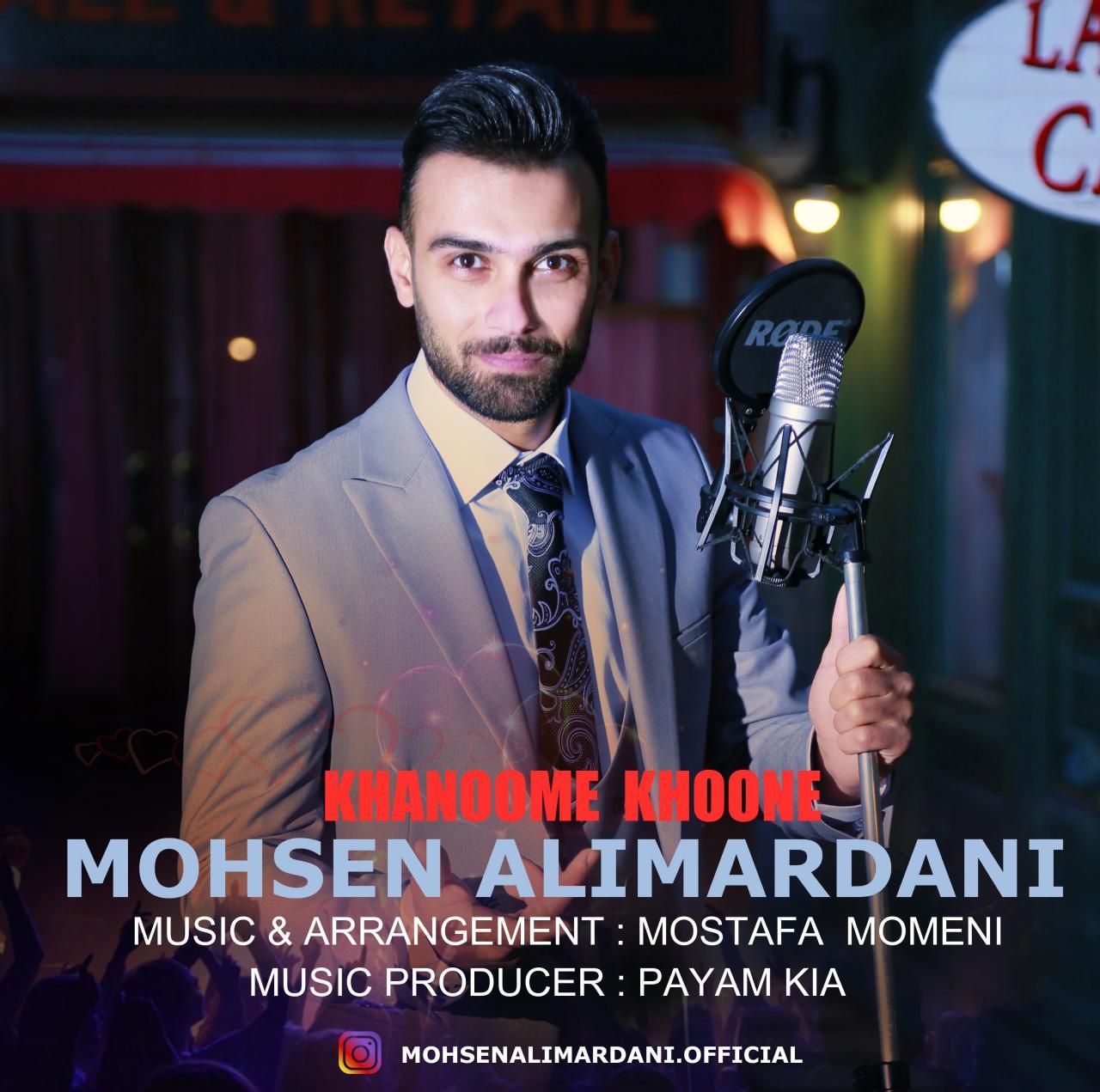 Mohsen Alimardani – Khanoome Khoone