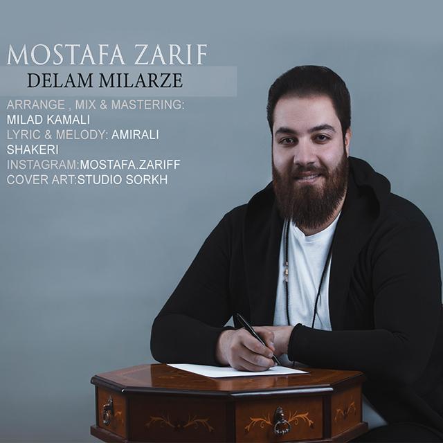 Mostafa Zarif – Delam Milarze