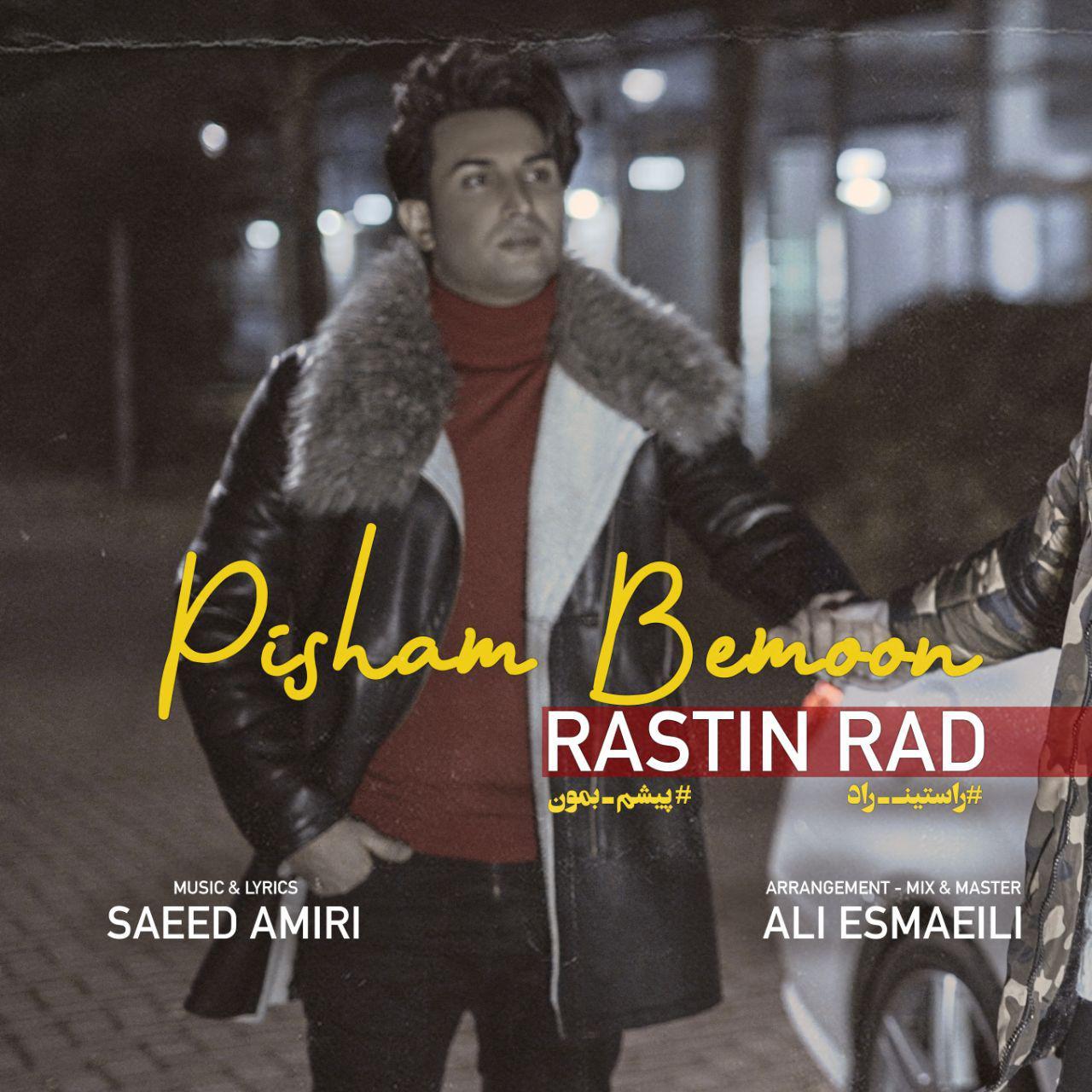 Rastin Rad – Pisham Bemoon