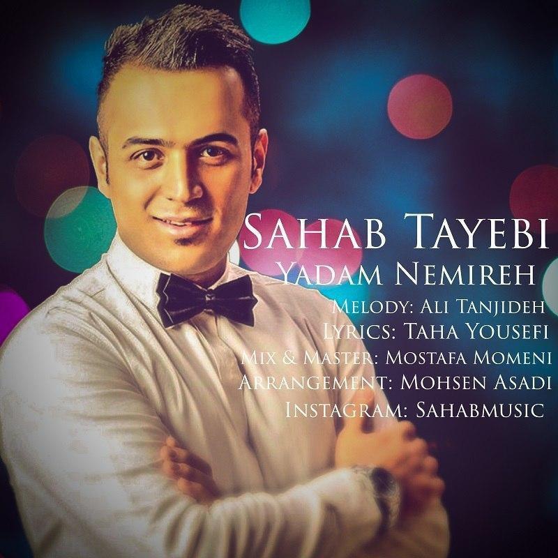 Sahab Tayebi – Yadam Nemireh