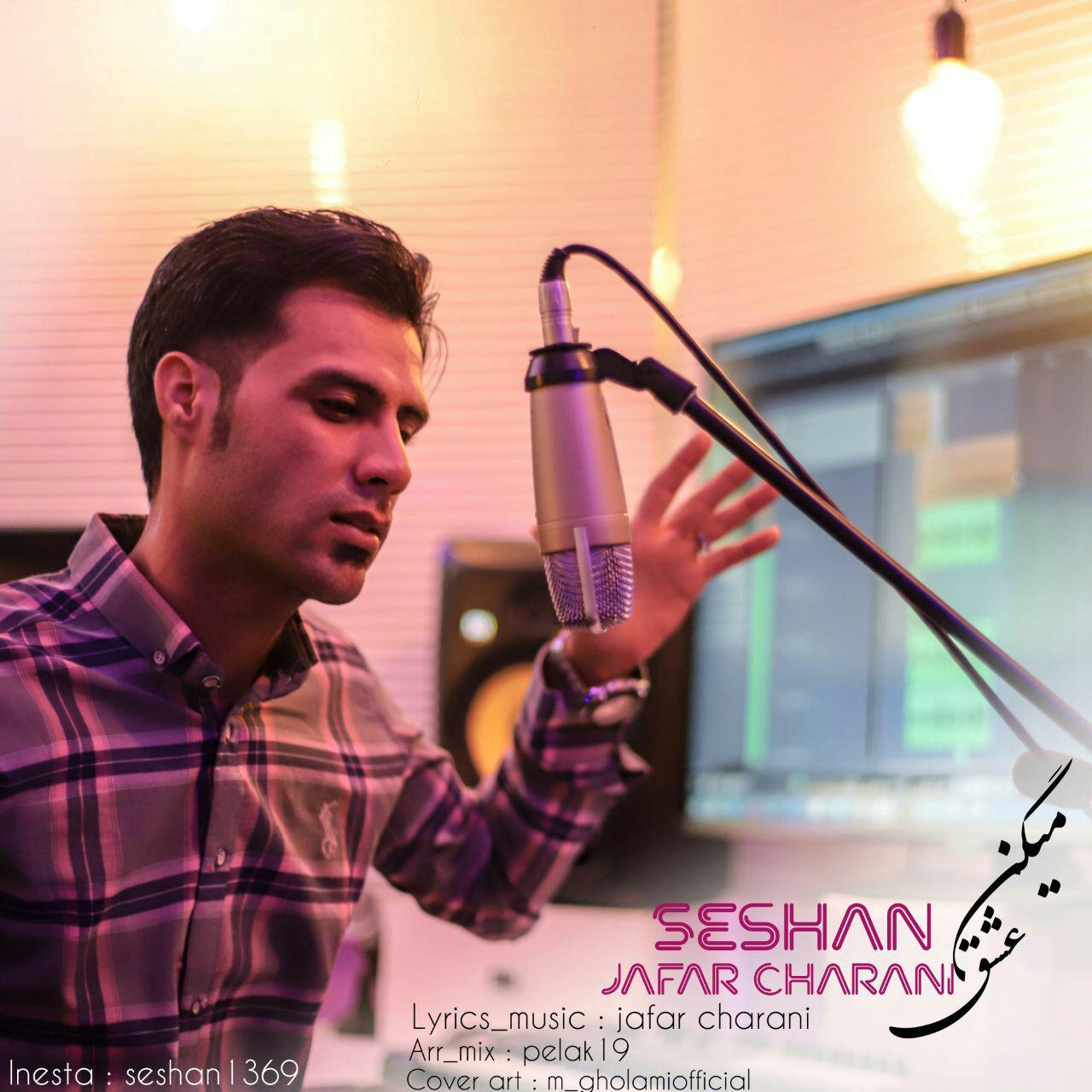 Jafar Charani – Migan Eshgh