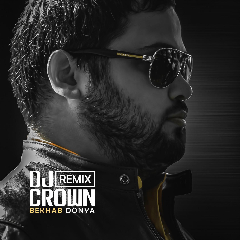 Mehdi Jahani – Bekhab Donya Dj Crown Remix