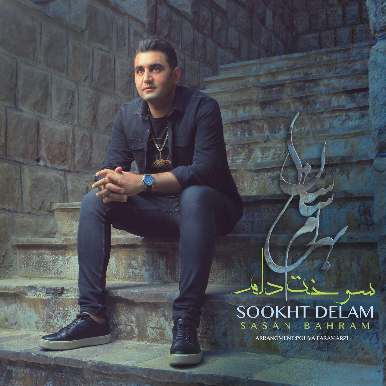 Sasan Bahram – Sookht Delam