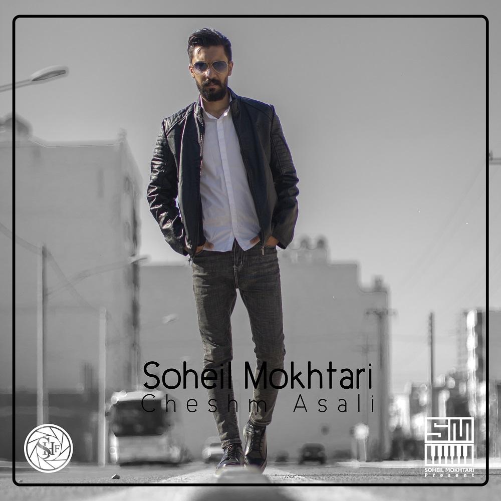 Soheil Mokhtari – Cheshm Asali