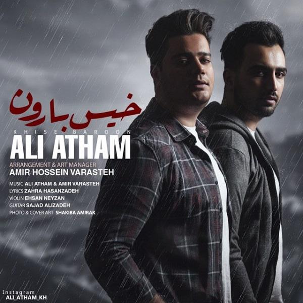 Ali Atham – Khise Baroon