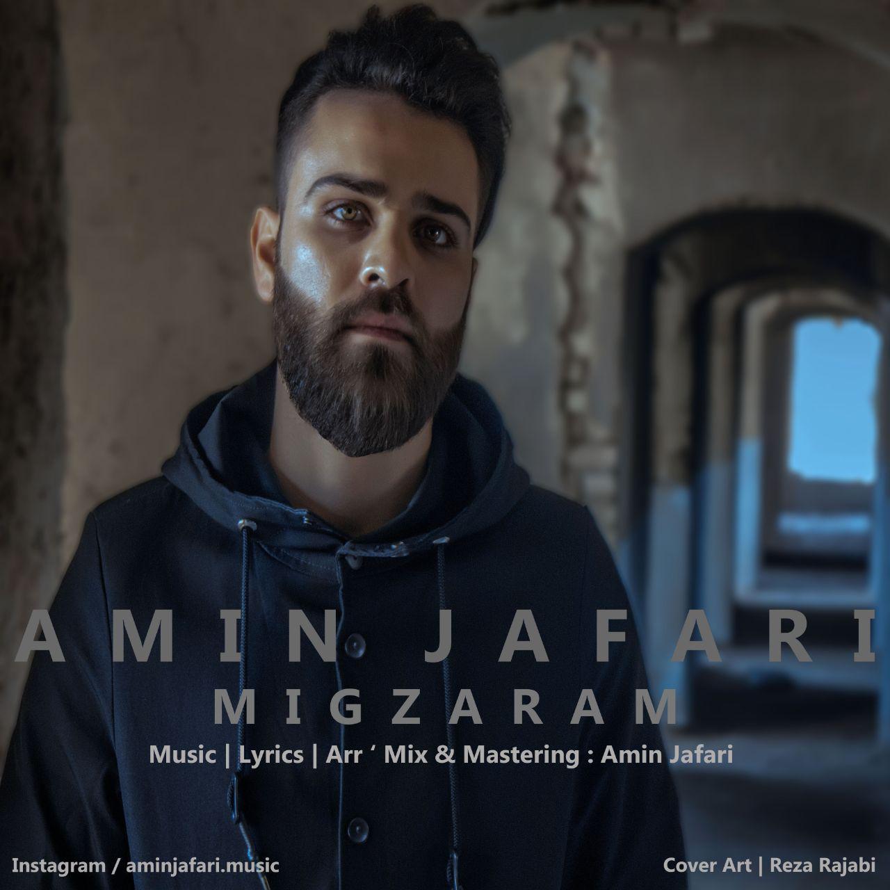 Amin Jafari – Migzaram