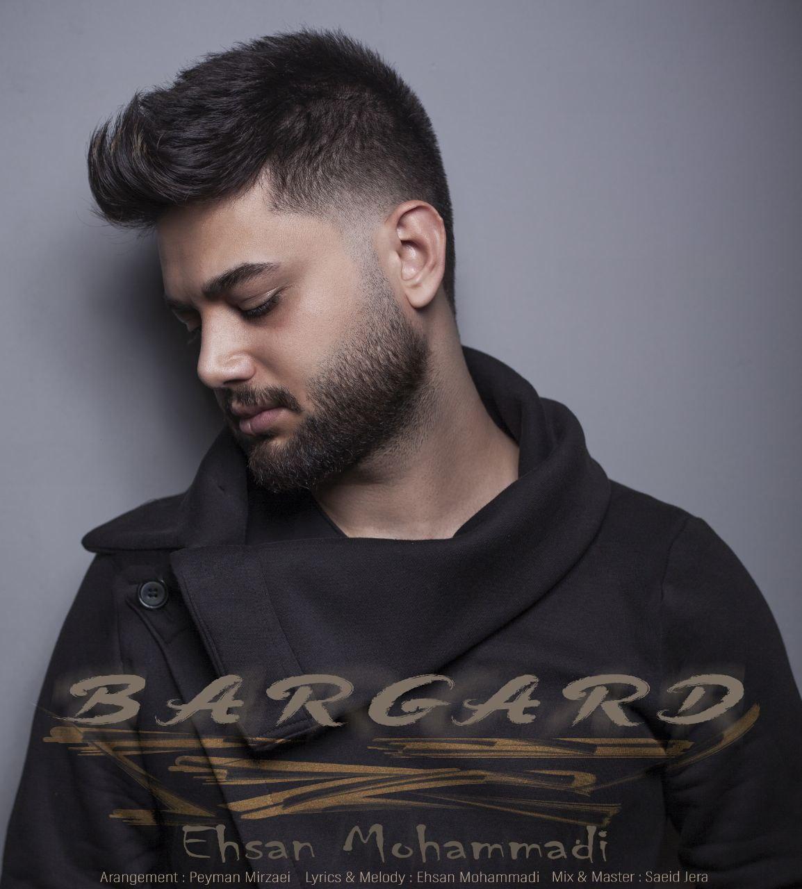 Ehsan Mohammadi – Bargard