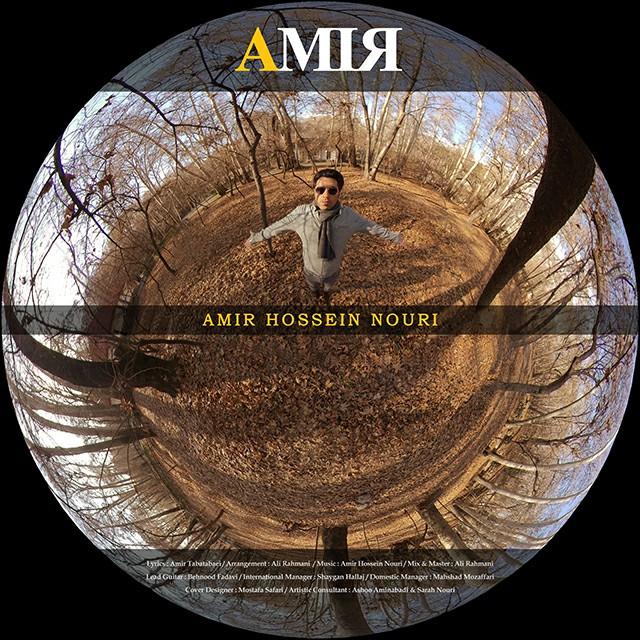 Amir Hossein Nouri – Amir