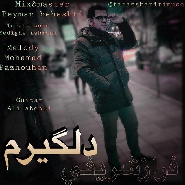 Faraz Sharifi – Delgiram