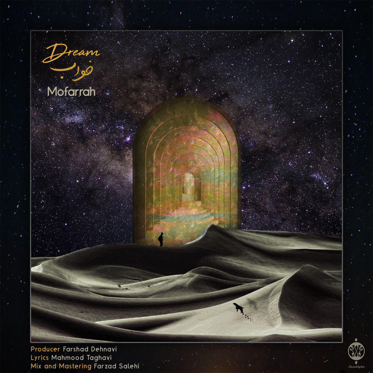 Mofarrah – Dream