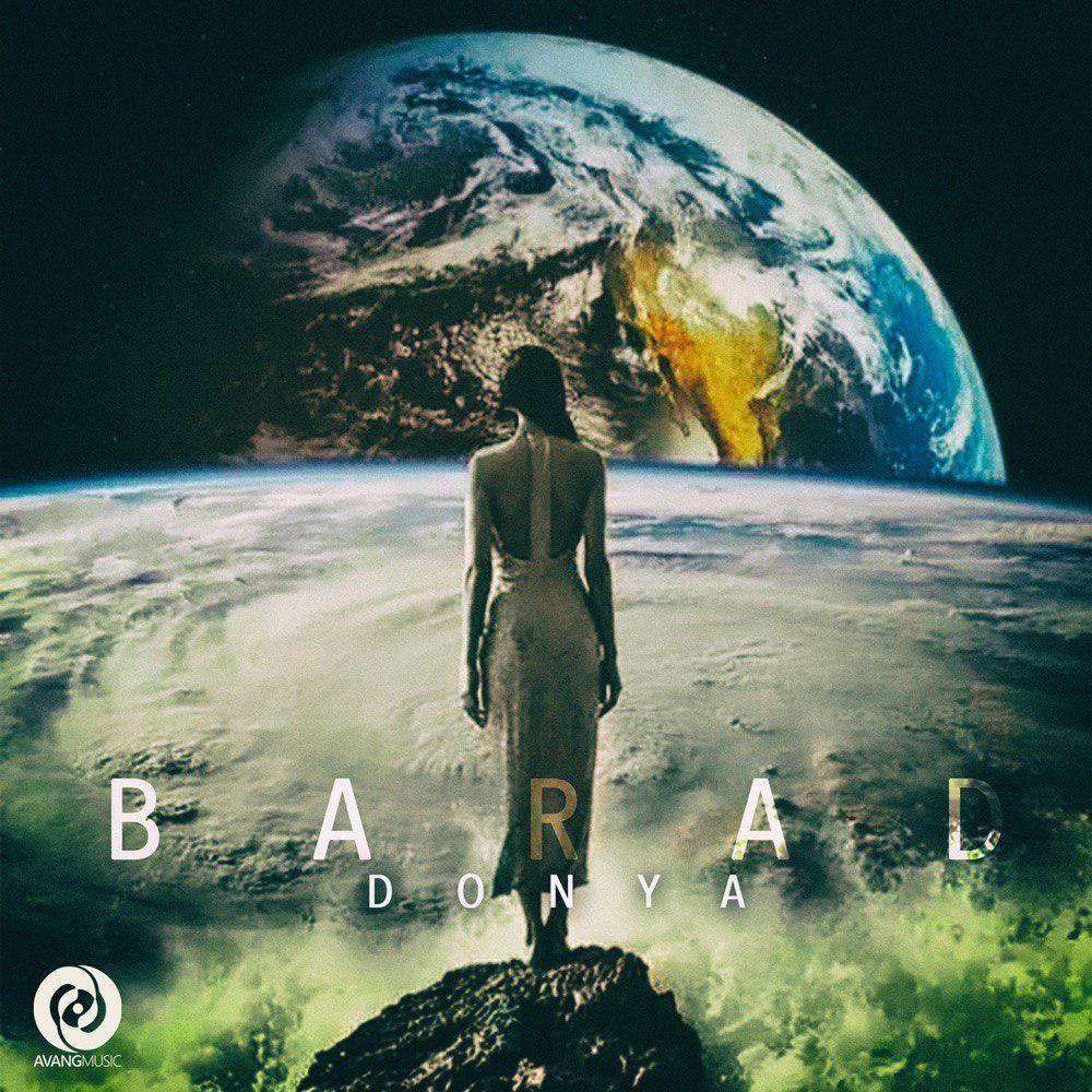 Barad – Donya