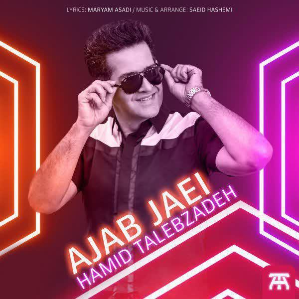 Hamid Talebzadeh – Ajab Jaei