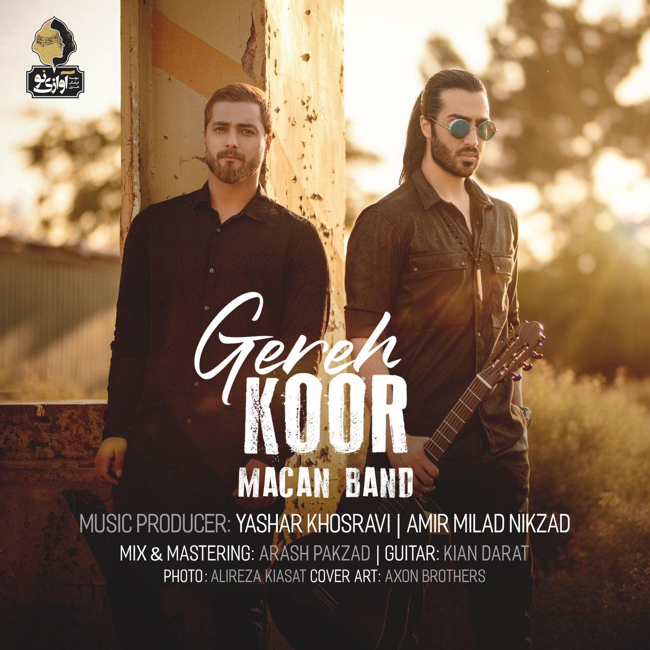 Macan Band - Gereh Koor