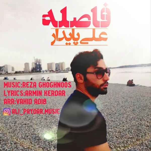 Ali Paydar – Faseleh