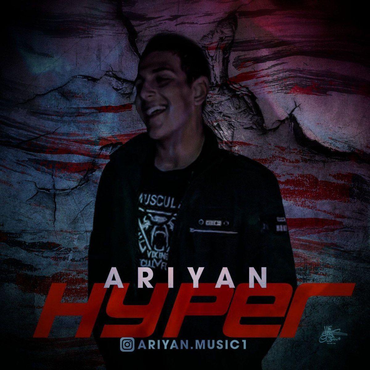 Ariyan – Hyper