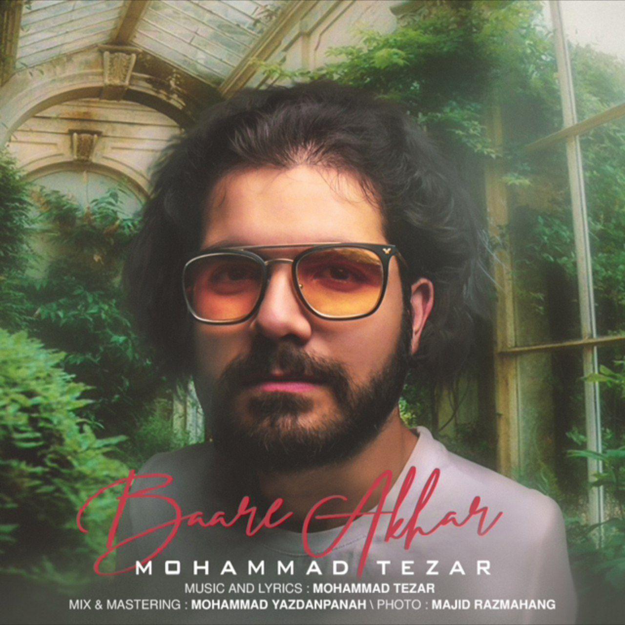 Mohammad Tezar – Bare Akhar