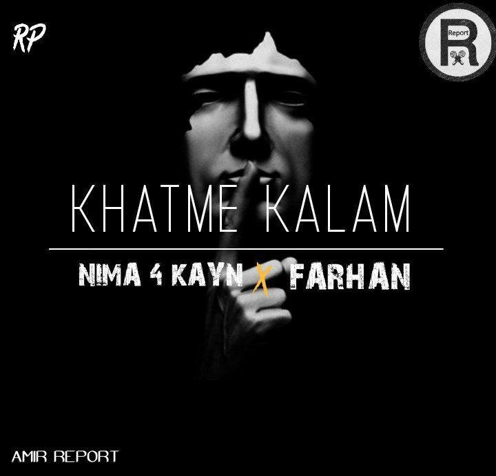 Nima 4kayn Ft Farhan (Report) – Khatme Kalam
