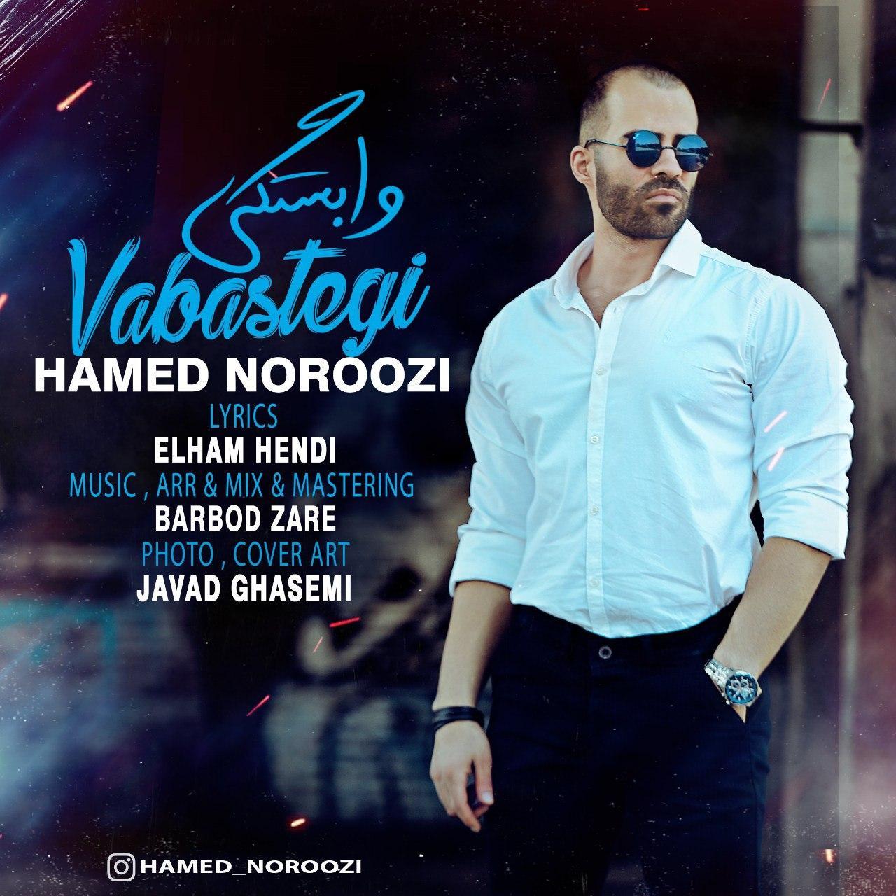 Hamed Noroozi – Vabastegi