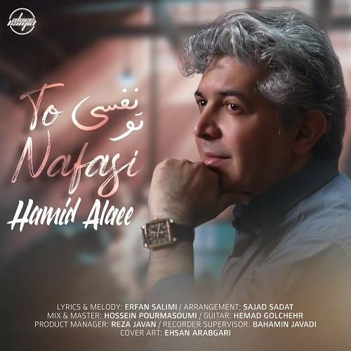 Hamid Alaee – To Nafasi